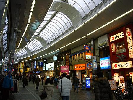 川崎駅から歩いた
