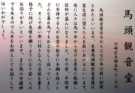 川崎大師参道