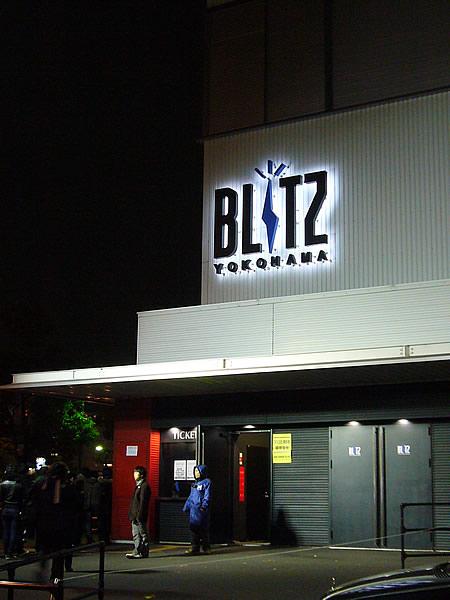 横浜夜景 横浜ブリッツ周辺