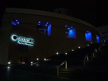 横浜夜景 パシフィコ横浜周辺