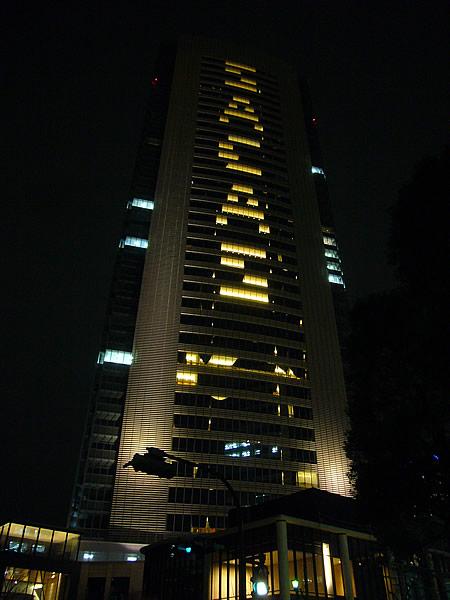 Akasaka Biz Tower