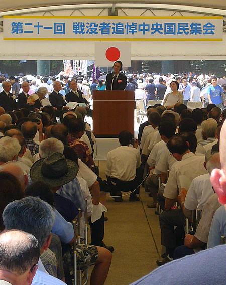 第21回戦歿者追悼中央国民集会