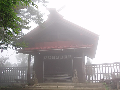 阿夫利神社