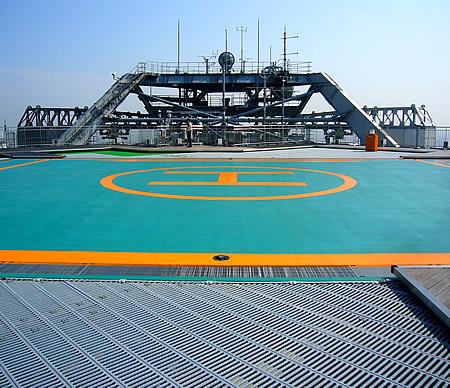 Sky Deck