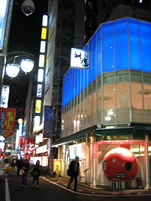 神座歌舞伎町店