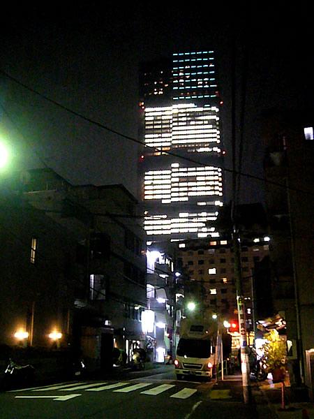東京ミッドタウンのクリスマス