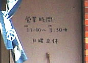 tsukemen2.jpg