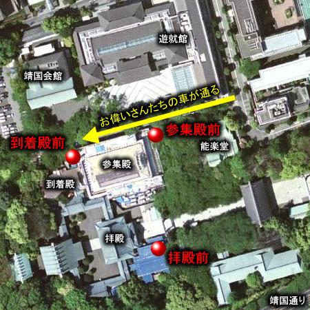 靖国神社における報道陣のポジション
