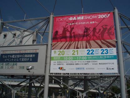 20070922_2.jpg