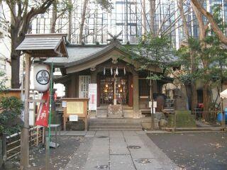 鬼王神社2