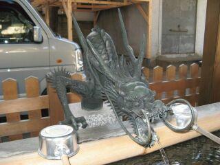 手水の龍神