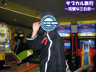 相方+クイズマジックアカデミー