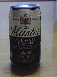 アサヒ ザ・マスター缶