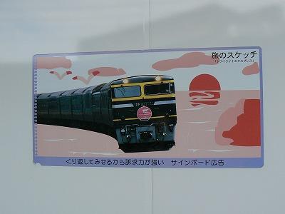 s-2009-8-24 003