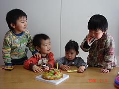 20080204 3