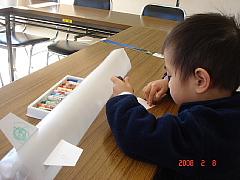 20080208 2