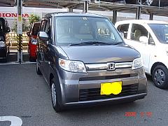20080301220736.jpg