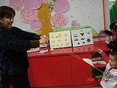 200803031 3