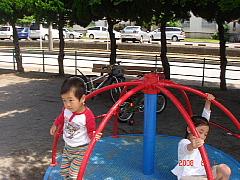 20080601 2