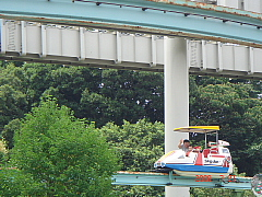 20080721 2