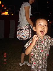 20080802 3
