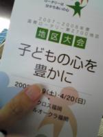 20080420085223