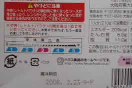DSC00484_00_00.jpg