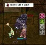 10_20_7.jpg