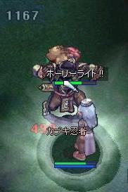 11_11_10.jpg
