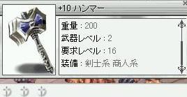 11_11_11.jpg