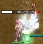 11_13_2.jpg