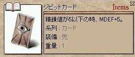 11_16_2.jpg