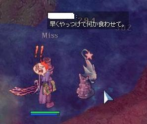 11_17_2.jpg