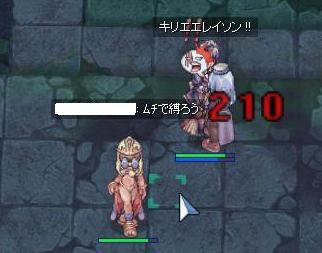 11_19_2.jpg