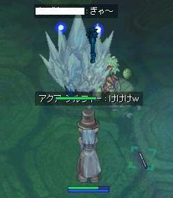 11_23_6.jpg