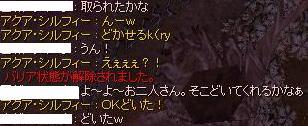 11_24_3.jpg