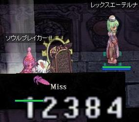 12_10_1.jpg