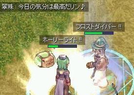 12_10_2.jpg