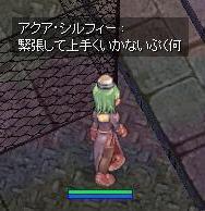 12_10_4.jpg