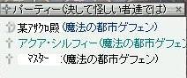 12_12_6.jpg