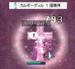 12_14_1.jpg