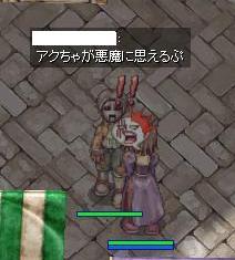 12_17_1.jpg
