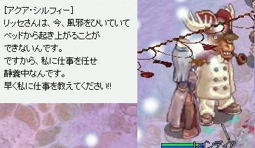 12_20_3.jpg