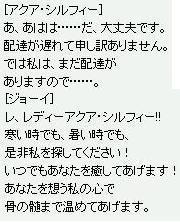 12_20_5.jpg