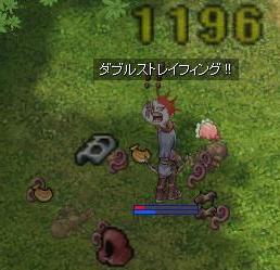 12_28_4.jpg
