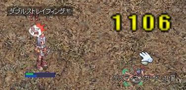 12_29_3.jpg