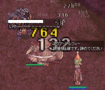 12_2_3.jpg