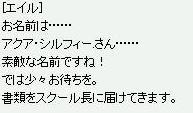 12_30_3.jpg