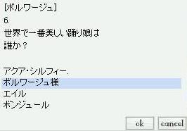 12_30_6.jpg