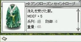 12_3_1.jpg